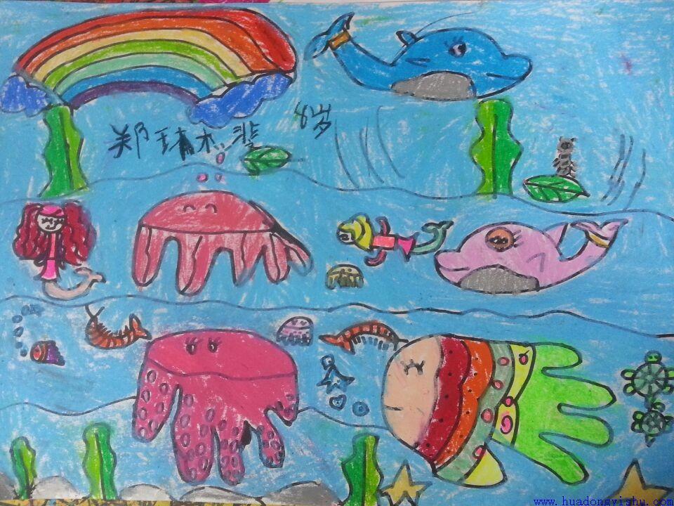 华东艺术创意思维儿童画 (53)